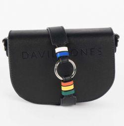 Νέα τσάντα του David Jones