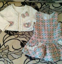 Kit. Îmbrăcăminte bolero sacou. 68