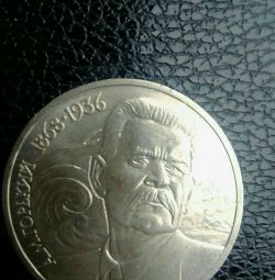 1 рубль ссср Горький