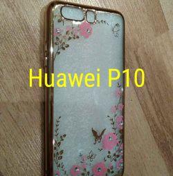 Huawei P10 чехол