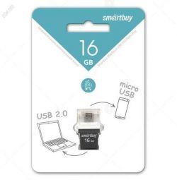 USB stick USB 2.0 16Gb SmartBuy OTG POKO