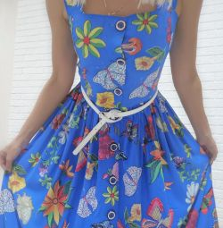 Sundress S