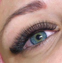 Extension, lamination, Botox eyelashes.