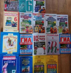 Textbooks and reshebie series for all 600