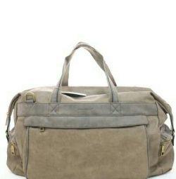 Travel bags David Jones art.2
