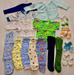 Package for baby + gift
