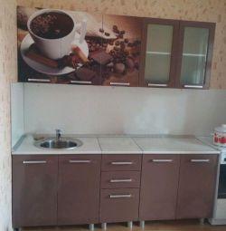 New. Kitchen