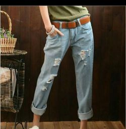 Jeans ultra fashionable