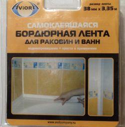Бордюрная лента для раковин и ванн