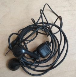 Nokia Headset. Exchange