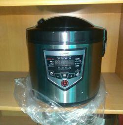 New LUMME multicooker.