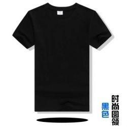 T-shirt pentru bărbați noi