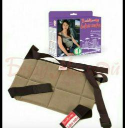 For safety belt
