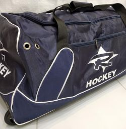 Hockey tackle on wheels. Delivery