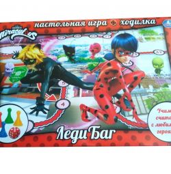 Board game-hodilka