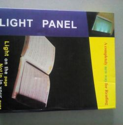 Backlight for reading books