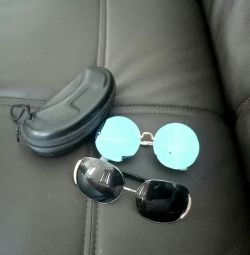 Sunglasses price for everything !!