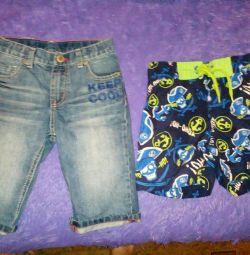 Pantaloni pentru băieți