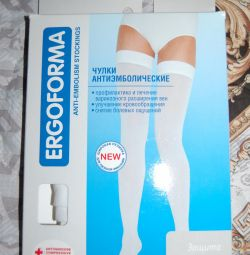 Stocks anti-embolic Ergoforma
