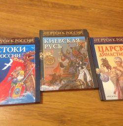 "Cărți ale seriei ""De la Rusia la Rusia"""