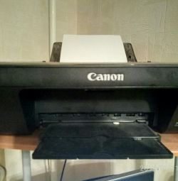 Imprimanta MFP, scanner, + vopsea