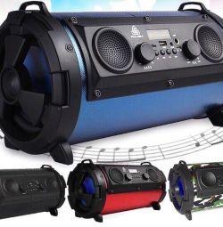Φορητό ηχείο boombox