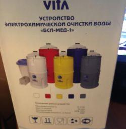Пристрій очищення води