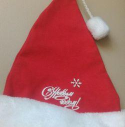 Santa costume