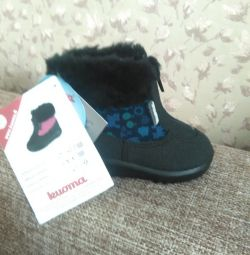 Finnish boots Kuoma new 19R