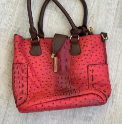 New Leather Bag ?
