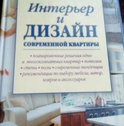 Kitap içi ve tasarımı