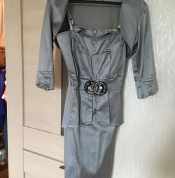 Dimensiunea rochiei 42-44