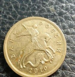 Moneda 50 kopecks2010 SP