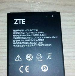 Батарея новая