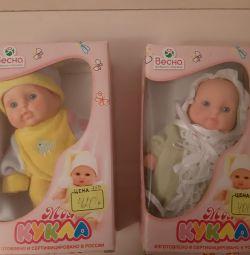 Babies in assortment