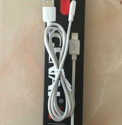 Καλώδιο USB για το iPhone