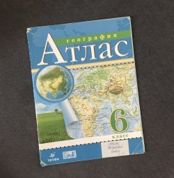 Atlas Grade 6