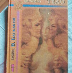 V. Baskakov Kitabı, okuyucu
