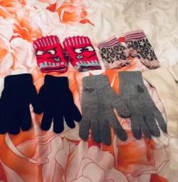 Gloves package.