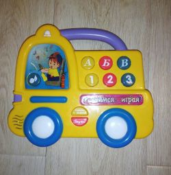Eğitici müzikal oyuncaklar