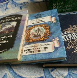 Книги 3шт.