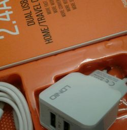 Charger 2.4A iPhone and Android