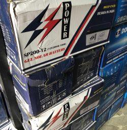 200ah 12v Ss power solar battery