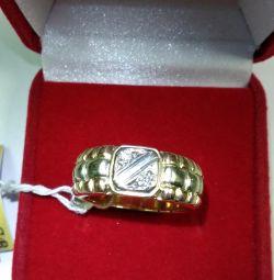 585 Diamond Signet