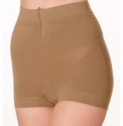 Shorts cu un efect de modelare ușoară