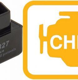 Διαγνωστικός αυτόματος ανιχνευτής ELM327 OBD-II V2.1