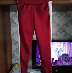 New sports trousers, size 40 - 42