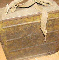 İkinci Dünya Savaşı sırasında makineli tüfek kayışı Maxim RKKA altında kutu
