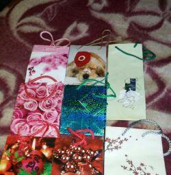 Τσάντες δώρων μικρές