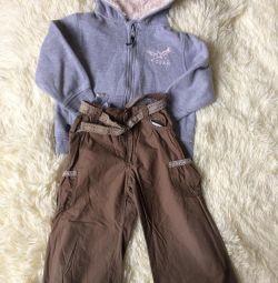 Μπουφάν + παντελόνι